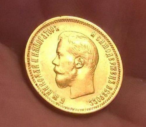 Brangiai perku Caro laikų Auksines ir Sidabrines, įvairių nominalų, monetas