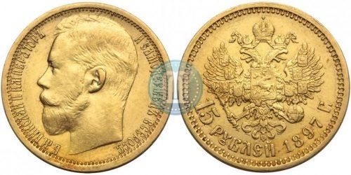 BRANGIAUSIAI  PERKU  CARINES  AUKSINES  5rub, 7.5rub, 10rub ir 15 rublių monetas. Telefonas inf.  370 605 45548